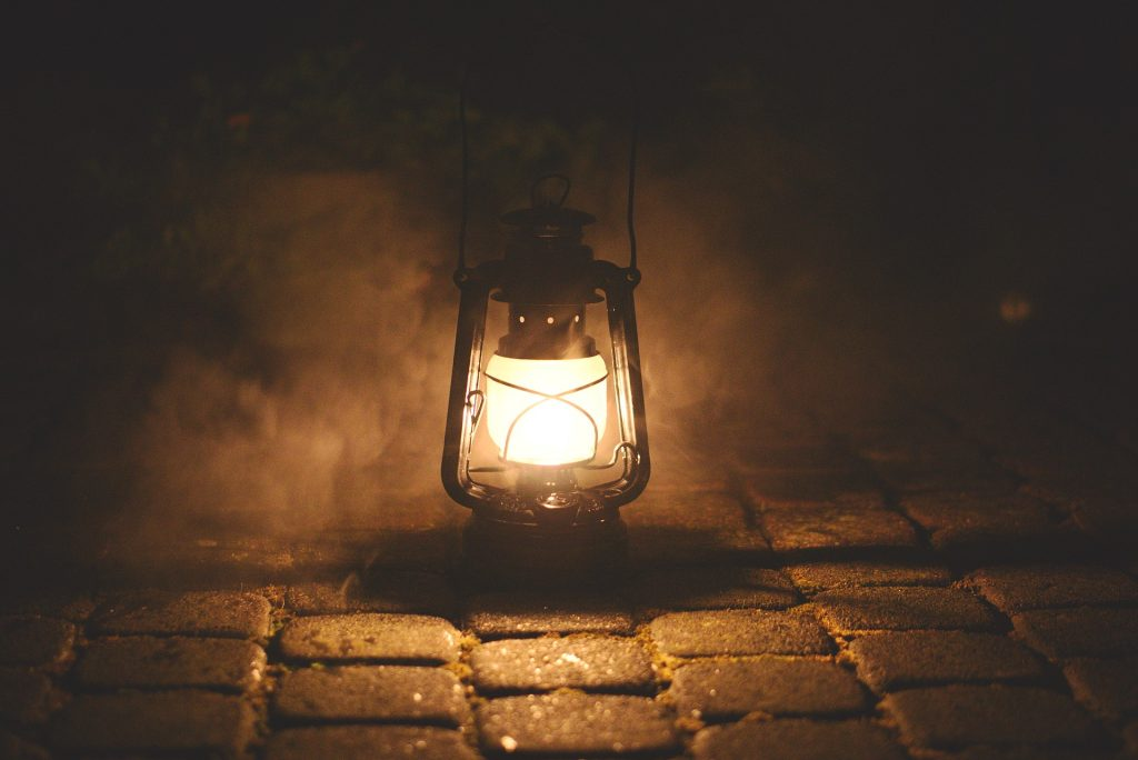 светилник, лампа